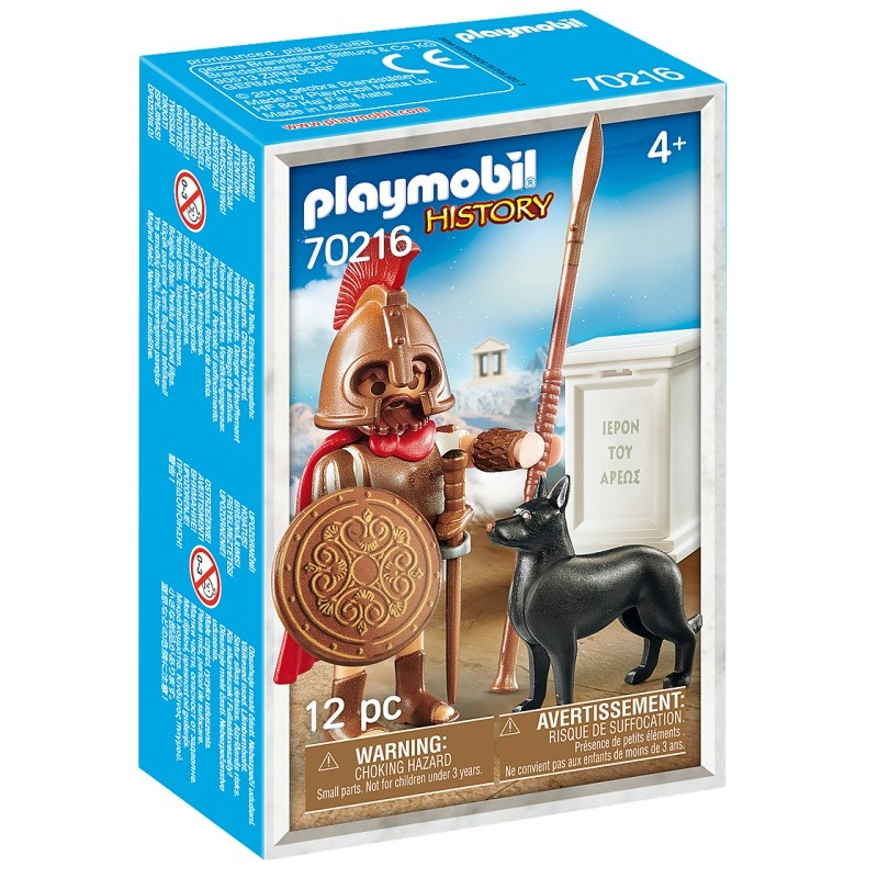 playmobil 70216 - Ares