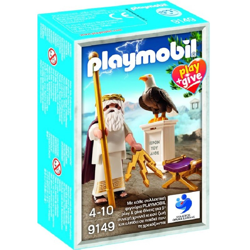 playmobil 9149 - Zeus play and give