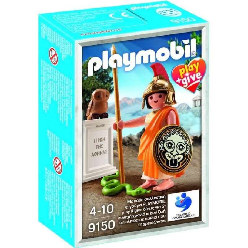 playmobil 9150 - Atenea play and give