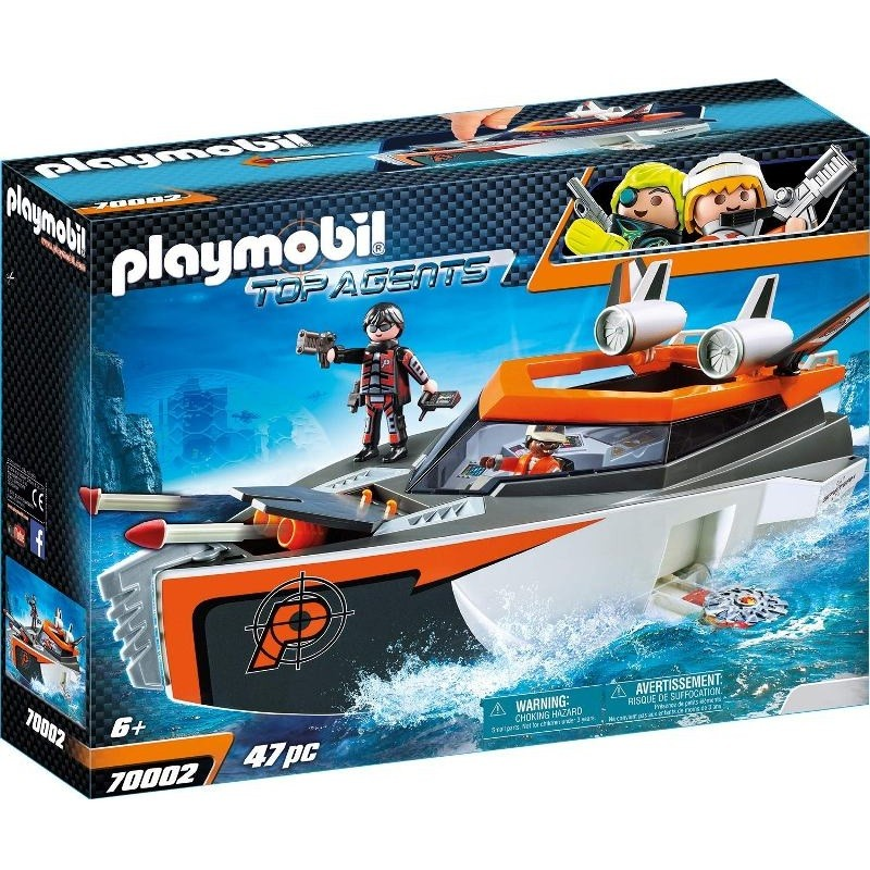 playmobil 70002 - Turbonave SPY TEAM